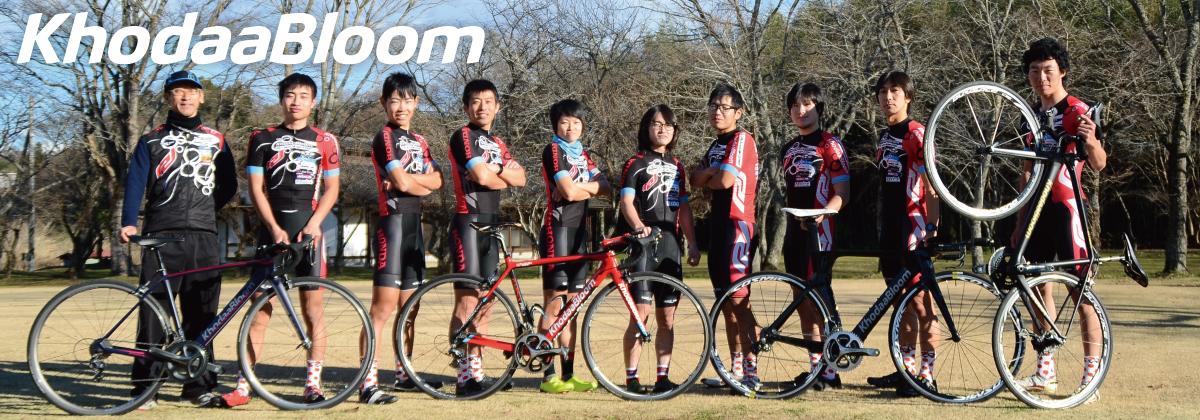 2016自転車