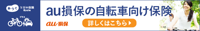 banner-1_3