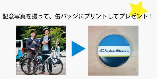 140423karuizawa1