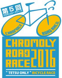 logo_chromoly