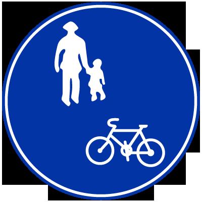 自転車および歩行者専用