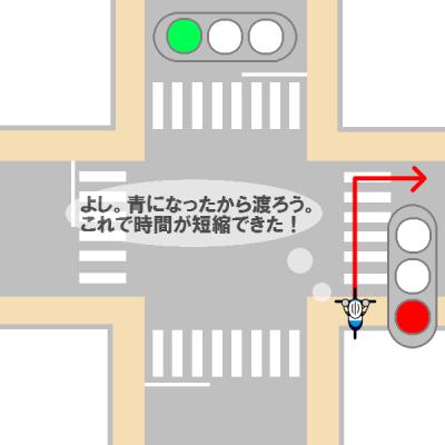 交差点1_1
