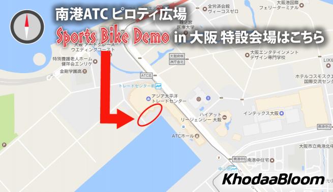 デモ大阪会場