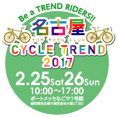 cycletrend_top