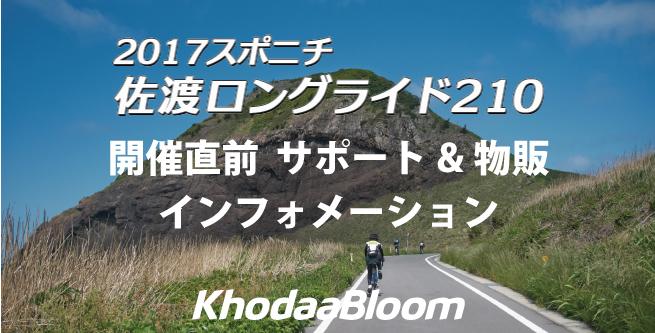khoda_3