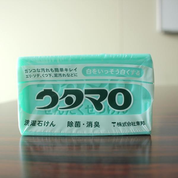 3-3.ウタマロ