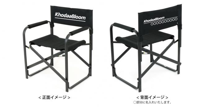 chair_design05