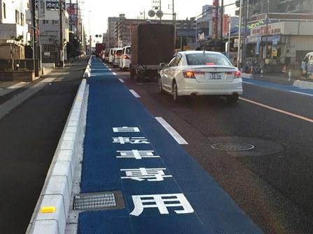 自転車専用通行帯