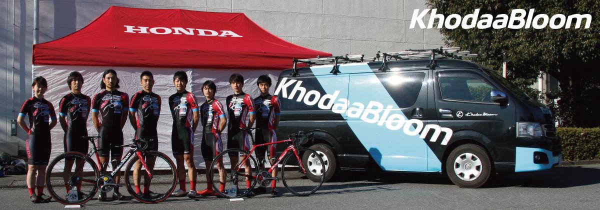 2017自転車