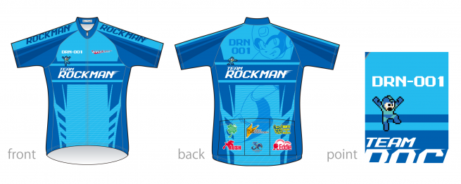 rockmanbike14