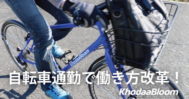 hatarakikata_kaikaku