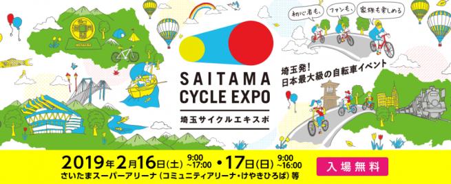 expo2-19