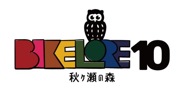 bikelore10